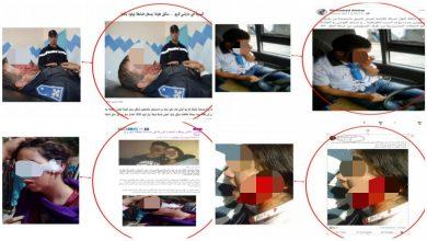 """Photo of مصالح الأمن تستعرض نتائج الخبرات التقنية المنجزة على صور """"التشرميل"""" المنشورة"""