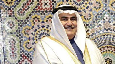 Photo of البحرين تدعم الجهود المستمرة التي يبذلها المغرب لإيجاد حل لقضية الصحراء المغربية