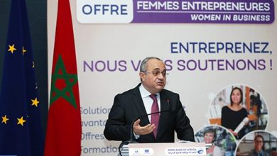 "Photo of البنك المغربي للتجارة الخارجية لإفريقيا يطلق عرضه الجديد ""المرأة في مجال الأعمال"""
