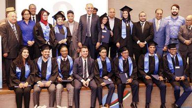 Photo of الاحتفاء بتخرج أول فوج للأكاديمية الاجتماعية التابعة لاتحاد العام لمقاولات المغرب