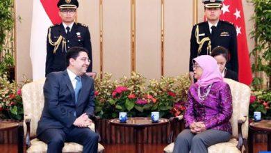 Photo of رئيسة سنغافورة تستقبل السيد ناصر بوريطة