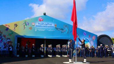 Photo of طنجة: انطلاق النسخة الثالثة من الأبواب المفتوحة للمديرية العامة للأمن الوطني (تفاصيل برنامج الأنشطة)