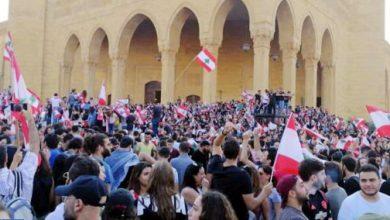 Photo of احتجاجات لبنان: سفارة المغرب تضع خطا هاتفيا رهن إشارة المغاربة