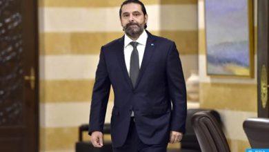 Photo of لبنان: سعد الحريري يعلن استقالته من رئاسة الحكومة