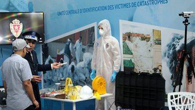 Photo of الوحدة المركزية لتشخيص ضحايا الكوارث: فريق أمني متخصص للتصدي للحالات الصعبة