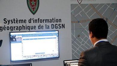 Photo of نظام المعلومات الجغرافية للمديرية العامة للأمن الوطني أداة تكنولوجية للمساعدة على اتخاذ القرار