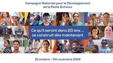 Photo of المبادرة الوطنية للتنمية: الصحة والتعليم في صلب حملة وطنية لتنمية الطفولة المبكرة