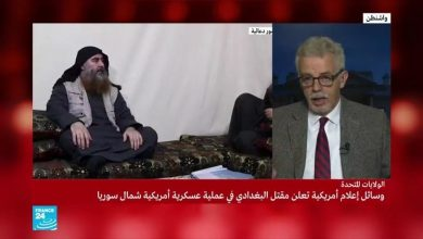 Photo of أنباء عن مقتل البغدادي: فحص الحمض النووي للتأكد من هوية الجثة