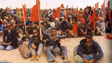Photo of الذكرى 44 للإعلان عن تنظيم المسيرة الخضراء محطة بارزة في تاريخ المملكة المغربية