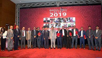 Photo of الرباط: تفاصيل حفل تسليم جائزة المغرب للكتاب برسم دورة 2019