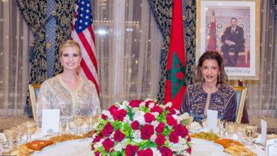 Photo of الملك يقيم مأدبة عشاء على شرف إيفانكا ترامب ترأستها الأميرة للا مريم