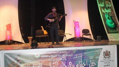 "Photo of مهرجان ""الشباب للقيثارة"" يسدل الستار على فعاليات نسخته الثالثة"