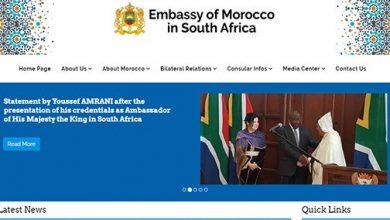 Photo of جنوب إفريقيا: السفارة المغربية ببريتوريا تطلق موقعا إلكترونيا رسميا