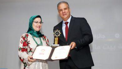 """Photo of جوائز """"G2T GLOBAL AWARDS"""": وكالة بيت مال القدس الشريف تتوج بجائزة العمل الاجتماعي"""