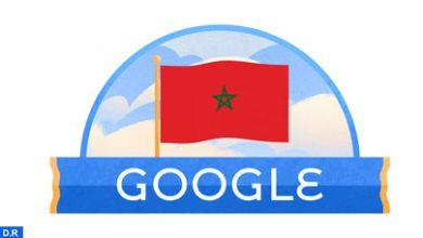 "Photo of محرك البحث ""غوغل"" يحتفل بالذكرى ال64 لاستقلال المغرب"