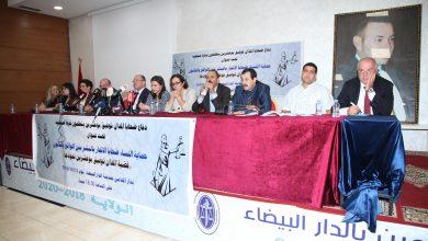 Photo of هيئة دفاع ضحايا بوعشرين ترد على تصريحات محامي ومناضلي سنوات الرصاص