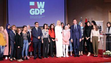 Photo of زيارة إيفانكا ترامب: الولايات المتحدة تشيد بمسلسل الإصلاحات في مجال حقوق المرأة بالمغرب
