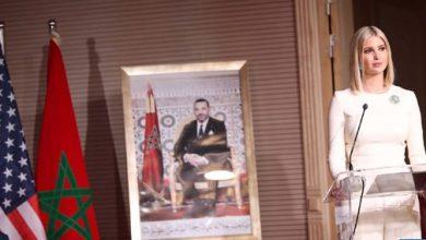 Photo of النص الكامل للبيان المشترك الصادر عقب زيارة عمل إيفانكا ترامب مستشارة رئيس الولايات المتحدة للمغرب