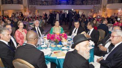 """Photo of الأميرة للا حسناء تترأس حفل عشاء بلوس أنجلس يحتفي بالدولة العلوية باعتبارها """"دولة تسامح"""""""