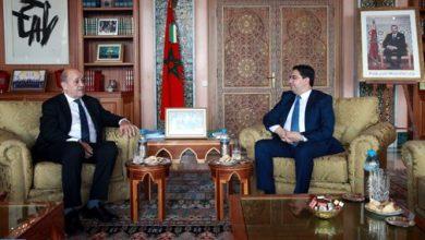 Photo of بوريطة يستقبل بالرباط وزير أوروبا والشؤون الخارجية بالجمهورية الفرنسية جان إيف لودريان