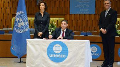 Photo of يونسكو: المغرب يوقع الاتفاقية المعدلة حول الاعتراف بالدبلومات في التعليم العالي