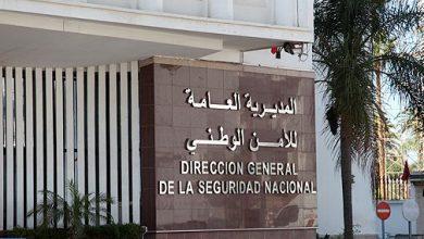 Photo of الدار البيضاء: توقيف شخصين لتورطهما في الاتجار في المخدرات والمؤثرات العقلية