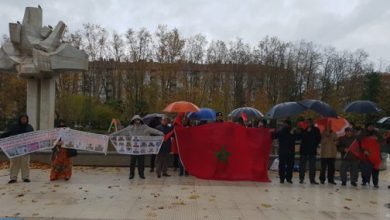 Photo of إقليم الباسك: تنظيم وقفة تضامنية مع ضحايا البوليساريو بفيتوريا