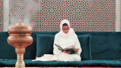 Photo of الأميرة للا مريم تترأس حفلا دينيا إحياء للذكرى 21 لوفاة جلالة المغفور له الملك الحسن الثاني