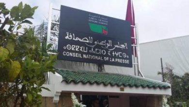 Photo of إطلاق حملة تحسيسية واسعة حول قراءة الصحافة المغربية