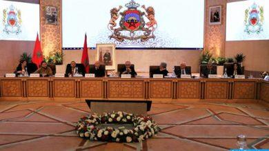 Photo of اللجنة الخاصة بالنموذج التنموي تضع ميثاق أخلاقي يتضمن قواعد تتعلق بطريقة اشتغالها وبالتزامات أعضائها