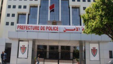 Photo of بالصور: شرطة الدار البيضاء تحجز كمية من الكوكايين وأسلحة بيضاء ومسدس