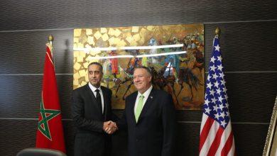 Photo of عبد اللطيف الحموشي يجري مباحثات مع وزير الخارجية الأمريكي مايك بومبيو