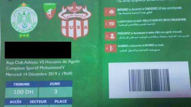 Photo of الدار البيضاء: توقيف ثمانية أشخاص للاشتباه في تورطهم في قضية تتعلق بالتزوير واستعماله