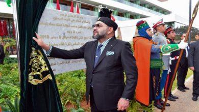 """Photo of الملك يدشن بسلا """"مركب محمد السادس لكرة القدم"""".. منشأة مندمجة موجهة لتكريس الفعالية والتميز"""