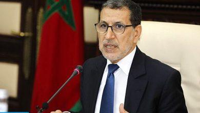 """Photo of قطاع التربية والتكوين """"من أولوية الأولويات"""" بالنسبة للحكومة المغربية"""