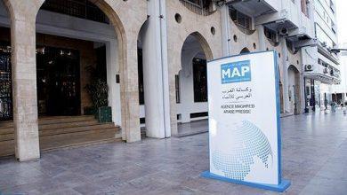 Photo of المغرب يحتضن الدورة السابعة للمؤتمر العالمي لوكالات الأنباء سنة 2022