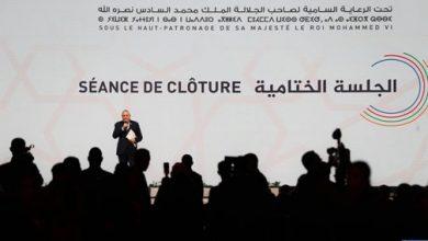 Photo of أكادير: اختتام أشغال المناظرة الوطنية الأولى للجهوية المتقدمة