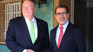 Photo of رئيس الحكومة ووزير الخارجية الأمريكي يبحثان بالرباط آفاق تطوير المبادلات التجارية وتشجيع مبادرات الاستثمار