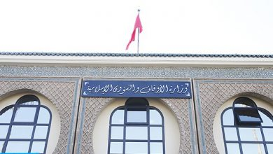 Photo of وزارة الأوقاف والشؤون الإسلامية تعلن عن يوم فاتح جمادى الأولى لعام 1441