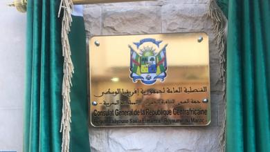 Photo of جمهورية إفريقيا الوسطى تفتح قنصلية عامة لها بمدينة العيون