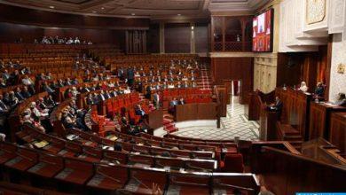 Photo of مجلس النواب يصادق على مقترح قانون وثلاثة مشاريع قوانين تهم هامة