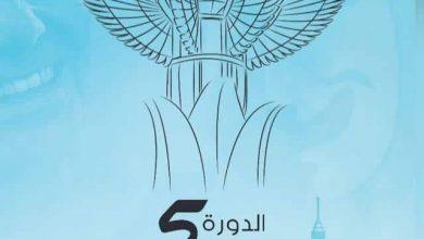 Photo of النسخة الخامسة من مهرجان شرم الشيخ الدولي للمسرح الشبابي.. 80 عرضا في التصفية النهائية