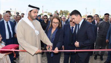 Photo of شراكة وتعاون بين مؤسسة منتدى أصيلة وصندوق أبوظبي للتنمية
