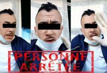 Photo of تطوان: الشرطة توقف شخصا روج كذبا لوفيات بسبب كورونا