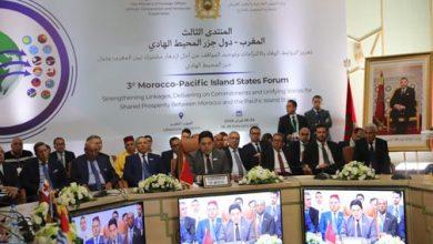 """Photo of منتدى المغرب -دول جزر المحيط الهادي: """"إعلان العيون"""" يؤكد أن الصحراء جزء لا يتجزأ من تراب المملكة المغربية"""
