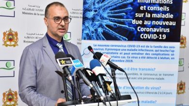 Photo of تفاصيل الندوة الصحفية لوزارة الصحة بالمغرب حول فيروس كورونا المستجد