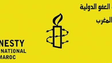 """Photo of مندوبية السجون ترد على """"امنستي"""" بخصوص أوضاع معتقلي أحداث الحسيمة"""