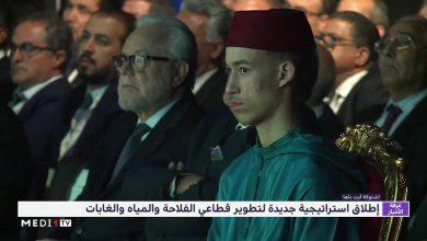 Photo of الملك محمد السادس يترأس حفل إطلاق الاستراتيجية الجديدة لتطوير قطاعي الفلاحة والمياه والغابات