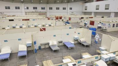 Photo of فيديو وصور: مستشفى ووهان ينهي أعماله ويغلق رسميا