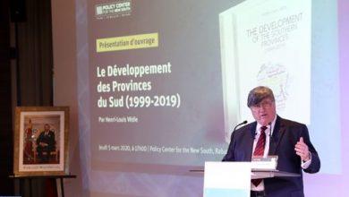 Photo of محاضر: الأقاليم الجنوبية تشهد تنمية استثنائية ومستدامة